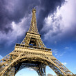 Stock Photo: Front view of Eiffel Tower from Champ de Mars