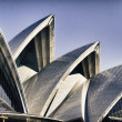 Colors and Architecture of Sydney - Stock fotografie