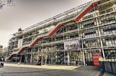 Centre pompidou exteriér v paříži — Stock fotografie