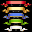 Royalty-Free Stock Imagen vectorial: Ribbon set with adjusting length. Vector frame isolated on background.