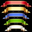 Ribbon set with adjusting length. Vector frame isolated on background. — Vecteur #10555212