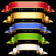 Ribbon set with adjusting length. Vector frame isolated on background. — Vetor de Stock  #10555212
