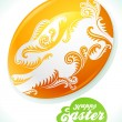 Royalty-Free Stock Vector Image: Easter egg and white rabbit