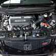 Honda Civic Engine — Stock Photo