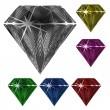 Diamonds against white — Stock Vector