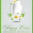 easter egg with floral elements — Stock Vector