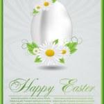 oeuf de Pâques avec les éléments floraux — Vecteur