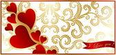 心で抽象的なバレンタイン カード — ストックベクタ