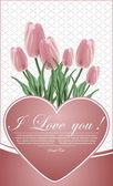 Fondo floral para la decoración con tulipán — Vector de stock