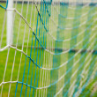 Mesh football goal on the stadium — Foto de Stock