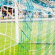 Mesh football goal on the stadium — ストック写真