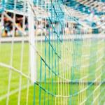 kafes futbol gol stadyum — Stok fotoğraf