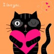 Stock Vector: Love black cat