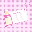 Baby bottle shower. Invitation card . — Vettoriali Stock