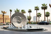 DUBAI, UAE - AUGUST 27: The fountains and waiting area of the Ad — Stock Photo