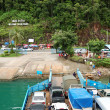Stock Photo: TRAT, THAILAND - SEPTEMBER 5: The Koh Chang ferry pier and ferry