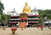 DAMBULLA - OCTOBER 15: The Golden Temple Dambulla. October 15, 2 — Stock Photo