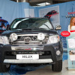 "KIEV - SEPTEMBER 11:  Toyota HILUX at Yearly automotive-show ""Ca — Stock Photo"