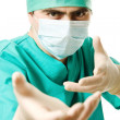 Portrait surgeon man — Stock Photo