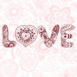The word love.Romantic background — Image vectorielle