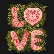 "The word ""love"".Romantic background — 图库矢量图片"