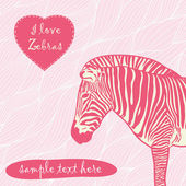 Zebra ile metin için yer — Stok Vektör