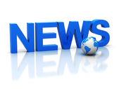 Global news — Stock Photo