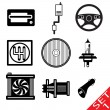 Car Parts — Stock Vector