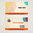 Retro vintage business card — Stock Vector