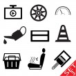Car part icon set 3 — Stock Vector