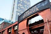 Chicago riverwalk — Stok fotoğraf