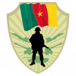 Stock Vector: Army of Cameroon
