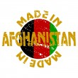 Royalty-Free Stock Vector Image: Vector label Made in Afghanistan