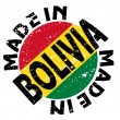 Vector label Made in Bolivia — Stock Vector #10548411
