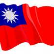Stock Vector: Political waving flag of Taiwan