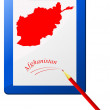 Vector illustration of the clipboard with a map of Afghanistan — ストックベクタ