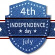4th July Independence day banner — Stock Vector