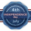 4th July Independence day banner - Stock Vector
