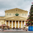 Bolshoi Theatre (Large, Great or Grand Theatre, also spelled Bol — Stock Photo