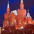 National Historic museum in Moscow — Stock Photo #8595206