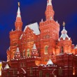 Stock Photo: National Historic museum in Moscow