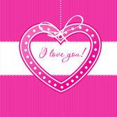 为您的文本与心和地方情人节贺卡. — 图库矢量图片