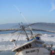 Fishing Boat Rescue — Stock Photo