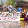 Rotterdam natives and guests on board of Gay Palace boat - 图库照片