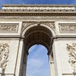 Arch of Triumph — Stock Photo