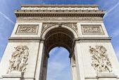Arch of Triumph — Stock Photo