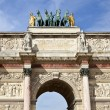 Stock Photo: Arc de Triomphe du Carrousel