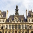 Hotel de Ville, City Hall of Paris - Stock Photo