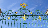 Fence of the Ludwigsburg Palace — Stock Photo