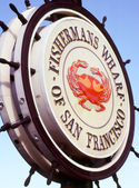 Fishermans wharf symbol. — Stockfoto